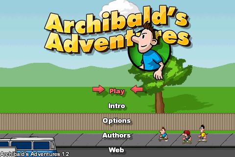 adv_menu