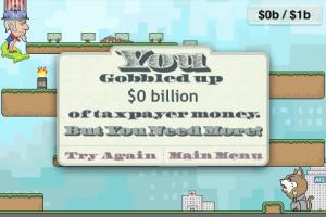 bailout_lose