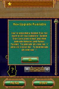 mont_upgrade