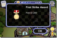 award1_AM