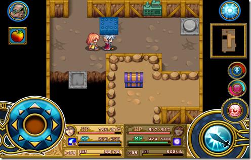 AADX_screen2