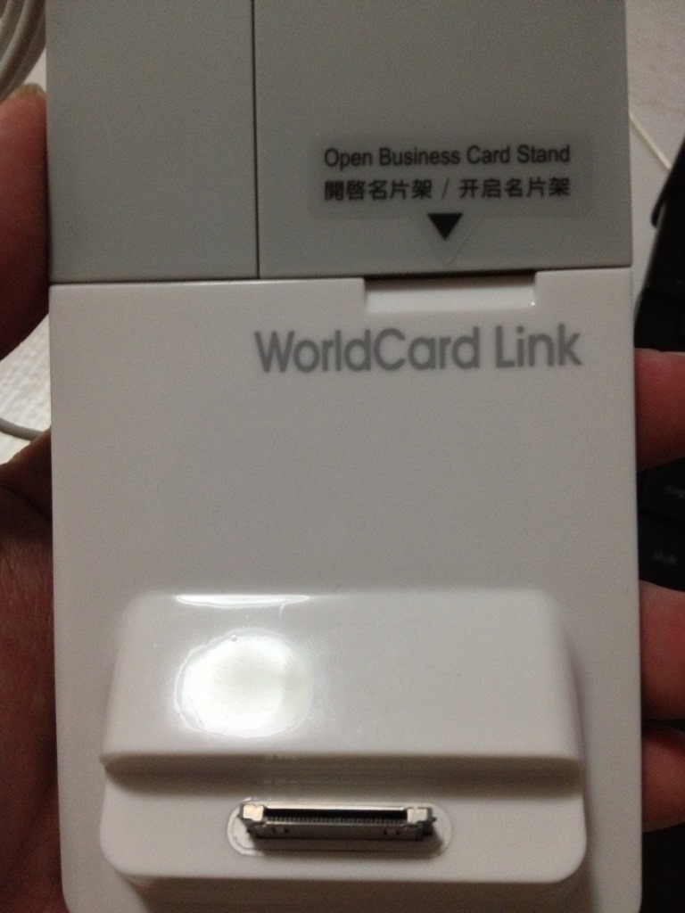 Review of PenPower WorldCard Link Pro iPhone business card